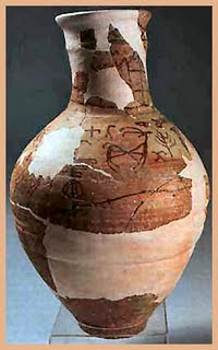 Lachish_ewer