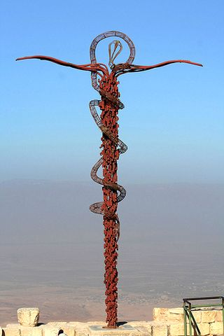 """""""Brazon Serpent"""" over Nebo, by GiovanniFantoni [Creative Commons Photograph from Graham Racher on Flickr]"""