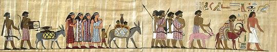 Beni Hasan Asiatics Mural, c 1893 BC, found in an Egyptian Tomb
