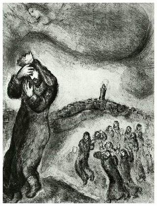 David Ascending the Mount of Olives, 1956, Marc Chagall