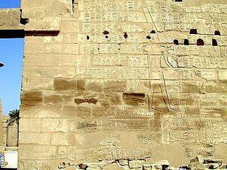 Shishak's City List from the Egytian Karnak Temple