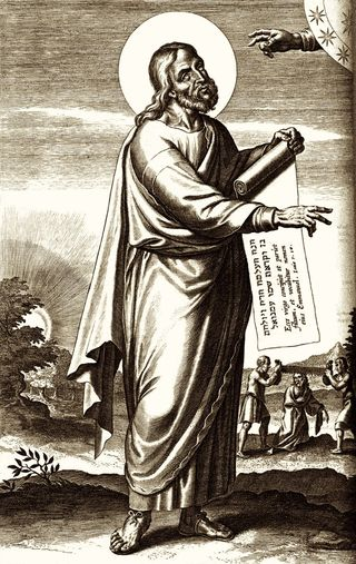 Isaiah, Lapide, Cornelius Cornelii a, 1567-1637, from the Pitts Theological Library Digital Image Archives