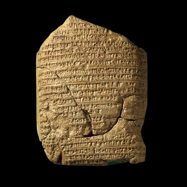 Babylonian Chronicle Battle of Charchemish