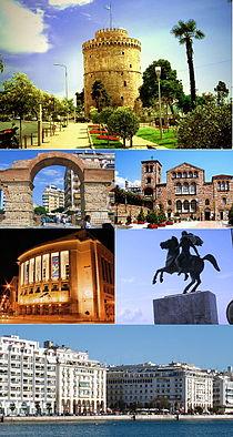 Modern Day Thessaloniki