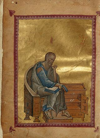 Saint John, c 1200, Unknown Artist, Getty Museum