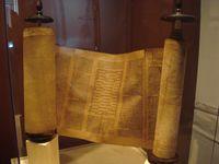 16th Century Torah